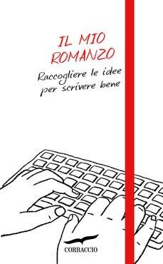 Il mio romanzo